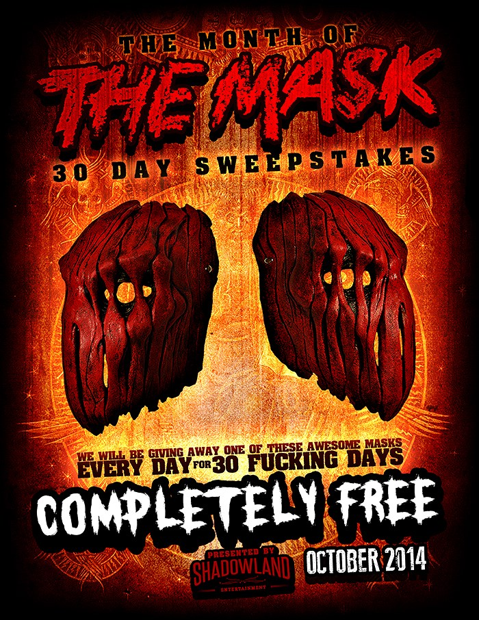 lokey mask sweepstakes